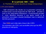 b la p riode 1985 1990 3 premi res tentatives de prise en charge th rapeutique2