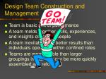 design team construction and management