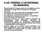 a lei federal x lei estadual ou municipal