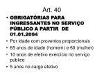 art 401