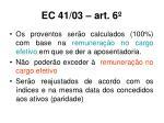ec 41 03 art 62
