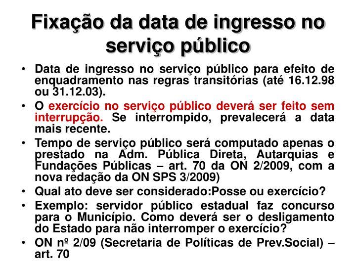 Fixação da data de ingresso no serviço público