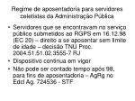 regime de aposentadoria para servidores celetistas da administra o p blica