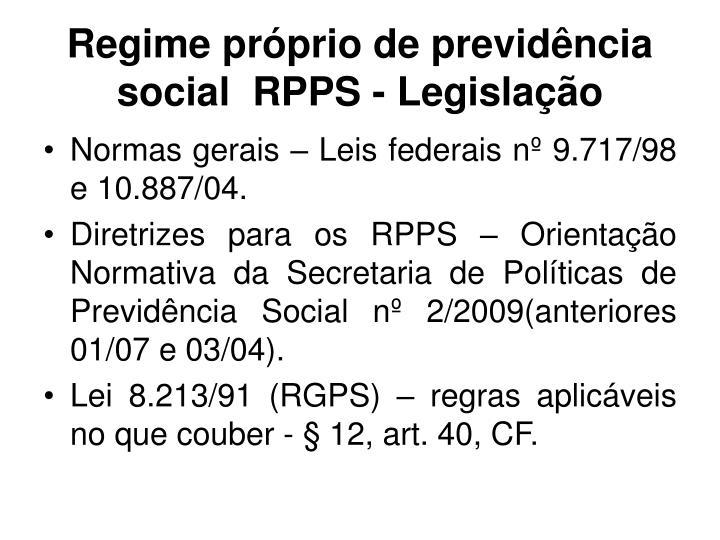 Regime próprio de previdência social  RPPS - Legislação