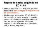regras do direito adquirido na ec 41 032