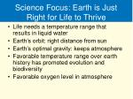 science focus earth is just right for life to thrive