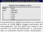 recherche et quantification de la prot inurie