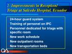 2 improvements in reception triage at salcedo hospital ecuador