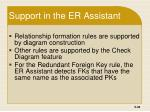support in the er assistant