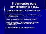 5 elementos para comprender la f b c1