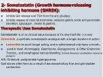 2 somatostatin growth hormone releasing inhibiting hormone ghrih