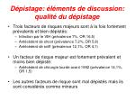 d pistage l ments de discussion qualit du d pistage