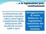 e la legislazione post costituzionale