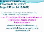 la soluzione normativa il protocollo sul welfare legge 247 del 24 12 2007