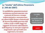 la stretta dell ultima finanziaria l 244 del 2007