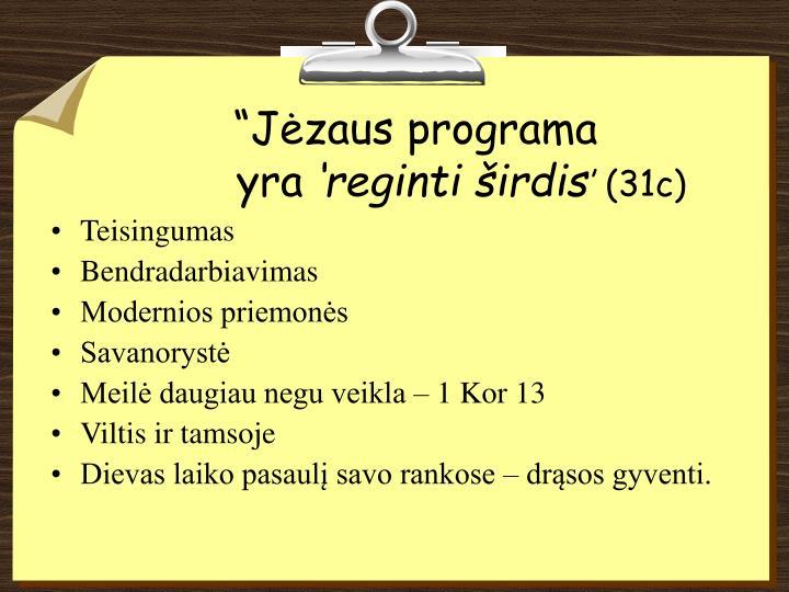 """""""Jėzaus programa"""