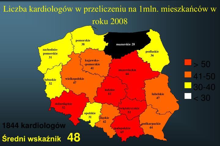 Liczba kardiolog w w przeliczeniu na 1mln mieszka c w w roku 2008