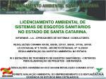 licenciamento ambiental de sistemas de esgotos sanit rios no estado de santa catarina