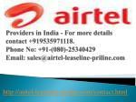 http airtel leaseline priline com contact html