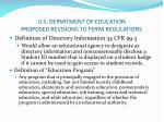 u s department of education proposed revisions to ferpa regulations1