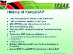 history of kenyagap