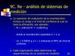 9c re an lisis de sistemas de medici n1