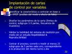 implantaci n de cartas de control por variables