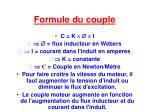 formule du couple