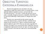 obiective turistice catedrala evanghelica