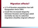 migration effects