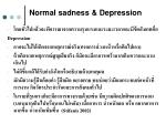 normal sadness depression