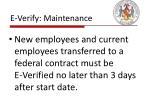 e verify maintenance