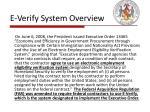 e verify system overview