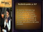 recibir is poder p 317