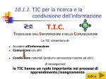 10 1 1 tic per la ricerca e la condivisione dell informazione