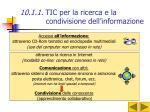 10 1 1 tic per la ricerca e la condivisione dell informazione1