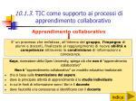 10 1 3 tic come supporto ai processi di apprendimento collaborativo