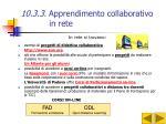 10 3 3 apprendimento collaborativo in rete1
