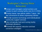 washington s nursing home relocation