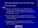 racing medication testing consortium1