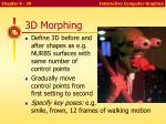 3d morphing