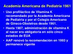academia americana de pediatria 1961