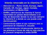 inter s renovado en la vitamina k