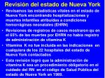 revisi n del estado de nueva york