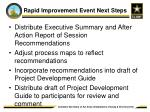 rapid improvement event next steps