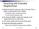 searching with extended neighborhood