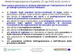 modelli di organizzazione e di gestione d lgs 81 08 art 30 comma 11