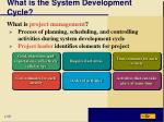 what is the system development cycle5