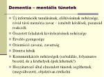 dementia ment lis t netek