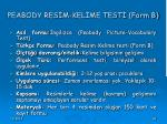 peabody res m kel me test form b